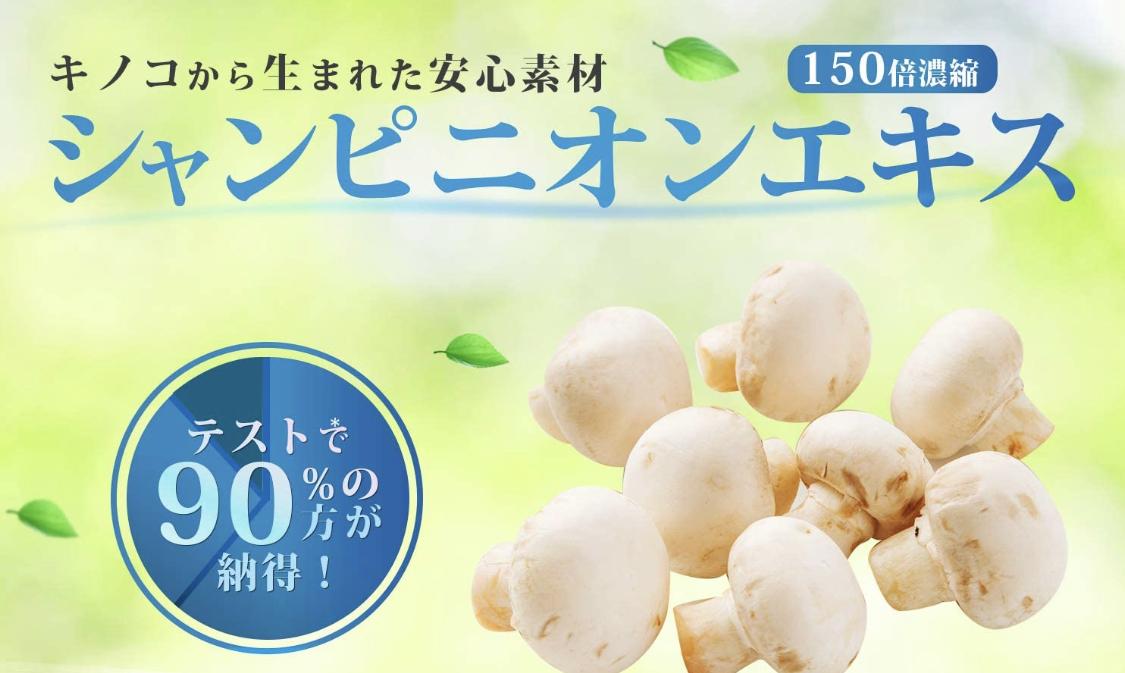 Viên uống khử mùi hôi cơ thể của Nhật