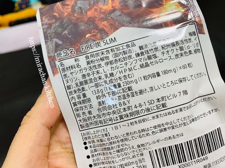 Thuốc giảm mỡ bụng của Nhật