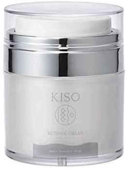 mỹ phẩm chứa retinol của Nhật - Kiso 2