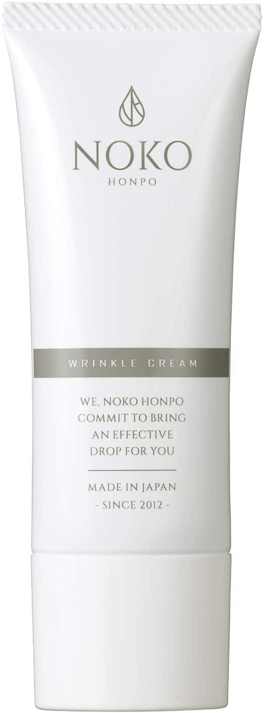 mỹ phẩm chứa retinol của Nhật - Noko