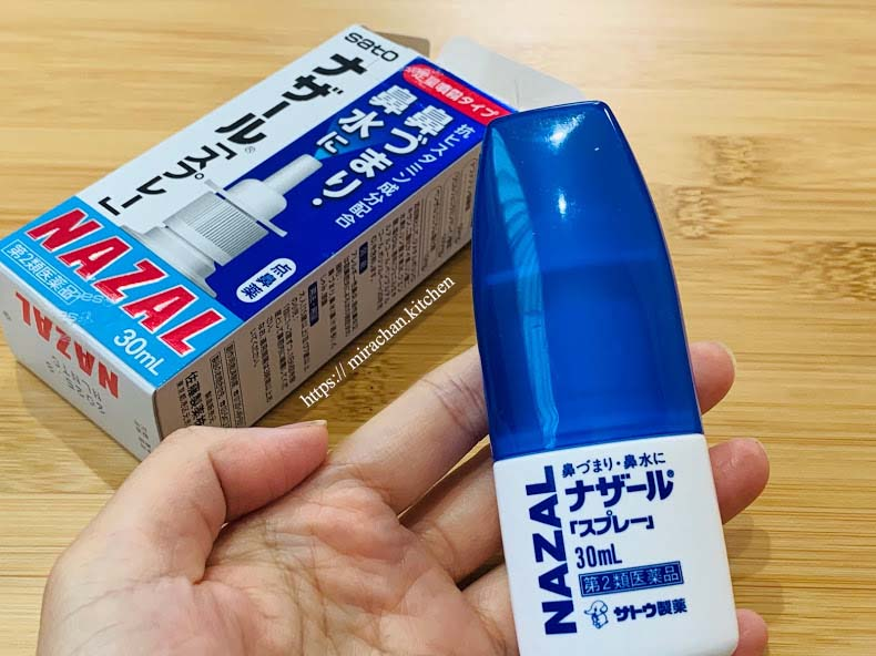 Thuốc xịt mũi Nazal của Nhật