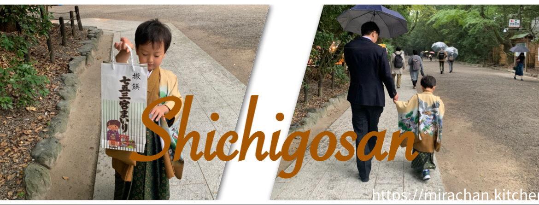 Shichigosan là gì ?