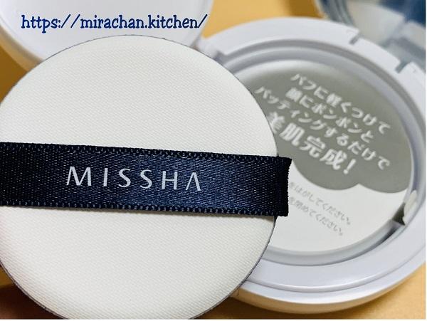 phấn nước Missha Magic Cushion