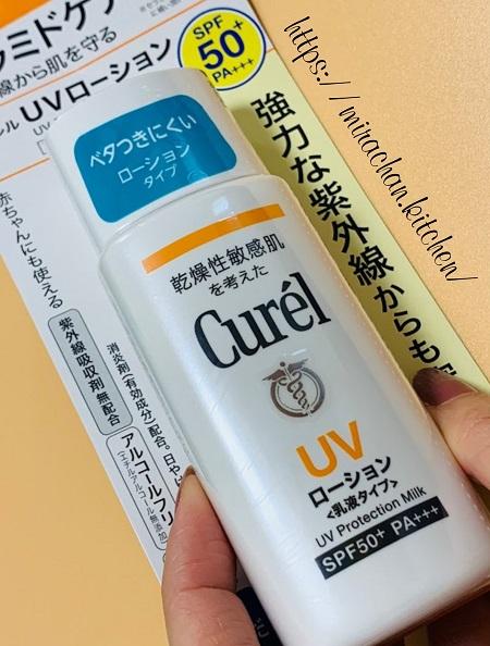 kem chống nắng cho da nhạy cảm Curel