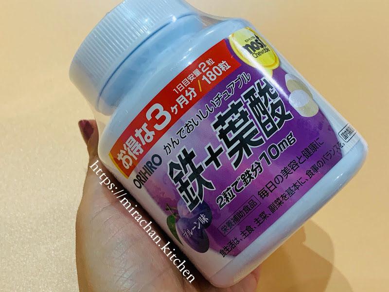 Viên Sắt Acid Folic của Nhật Orihiro