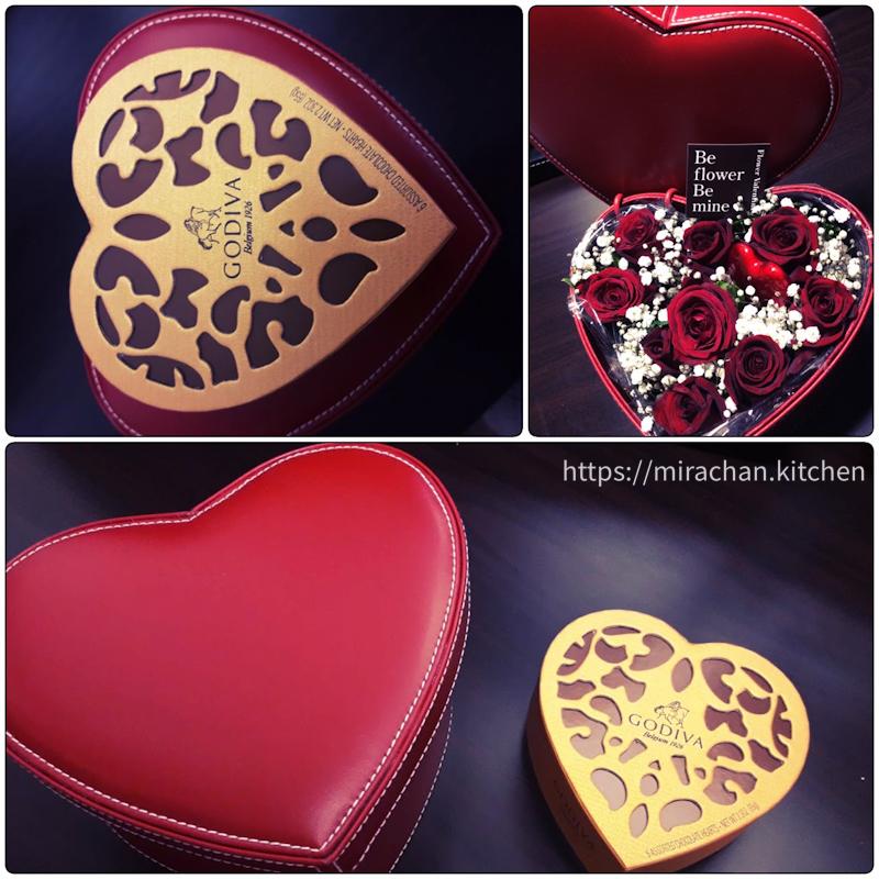 Ngày lễ Valentine 14/2 ở Nhật