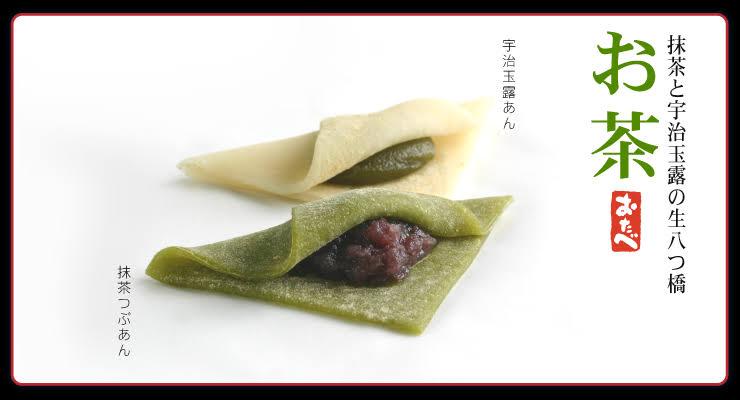Bánh đặc sản Kyoto