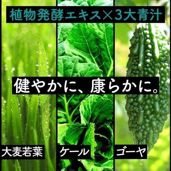 bột 139 loại rau củ