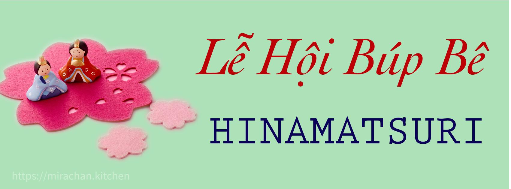 Lễ hội búp bê Hinamatsuri