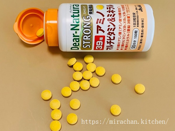 Vitamin tổng hợp và khoáng chất của Nhật