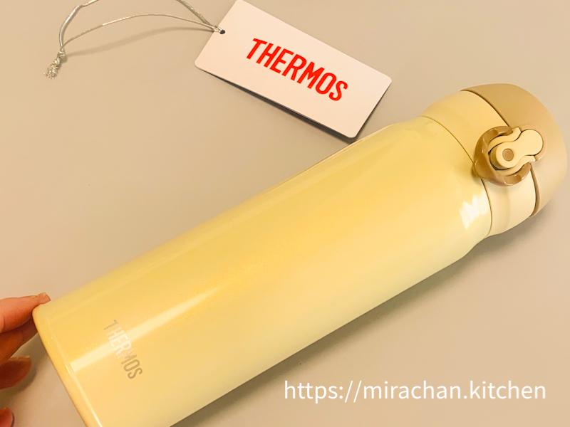 Bình giữ nhiệt Thermos Nhật