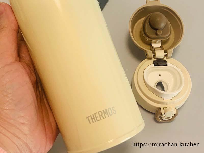 Bình giữ nhiệt Thermos Nhật Bản