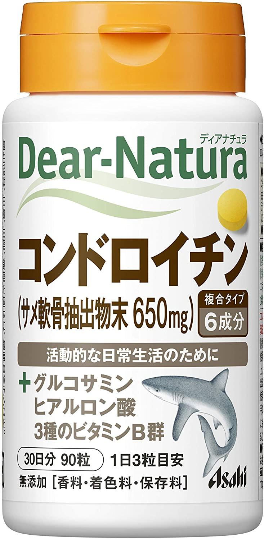 Thuốc trị đau khớp gối Nhật Bản