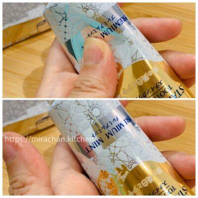 Kem đánh răng trắng răng của Nhật Ora2