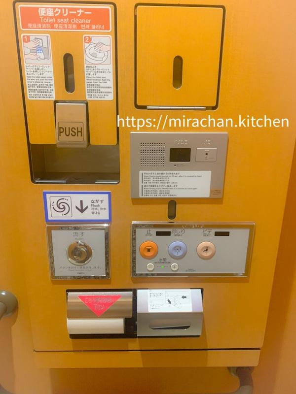nhà vệ sinh ở Nhật