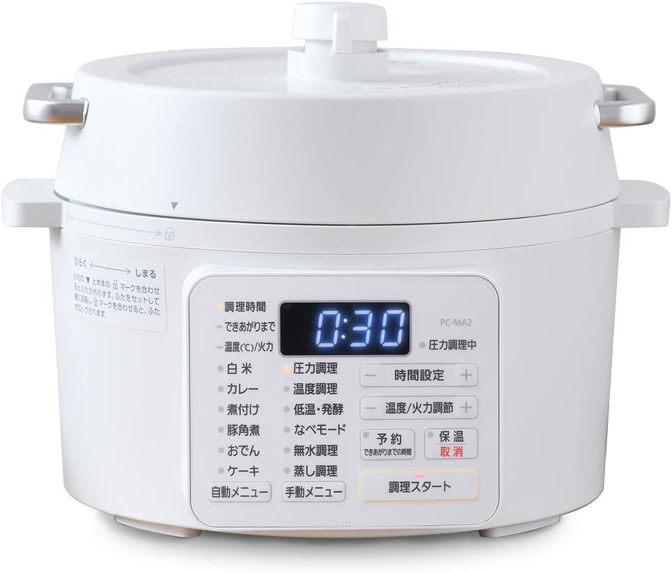 dụng cụ nhà bếp Nhật Bản