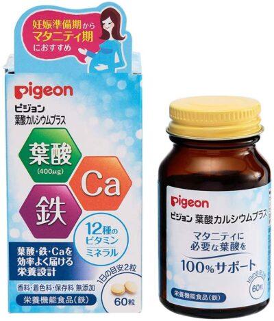 Vitamin tổng hợp cho bà bầu của Nhật