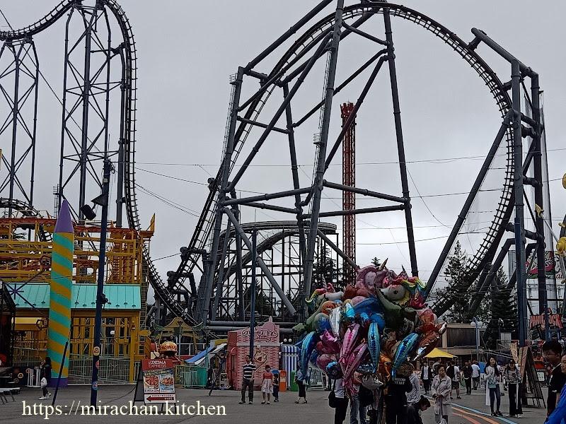 công viên giải trí Nhật Bản